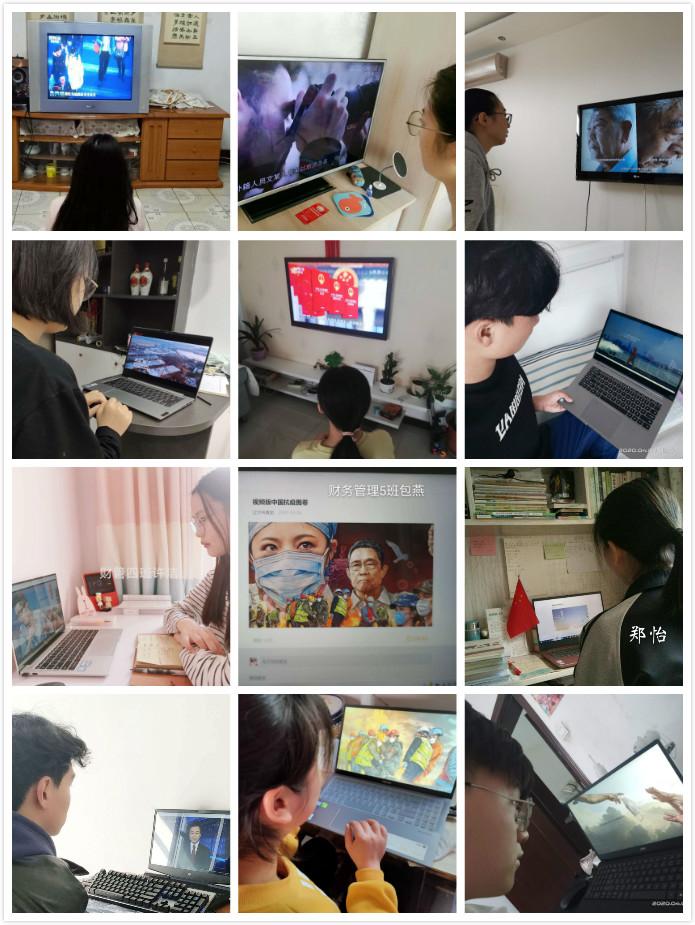 學生在線學習圖片.jpg